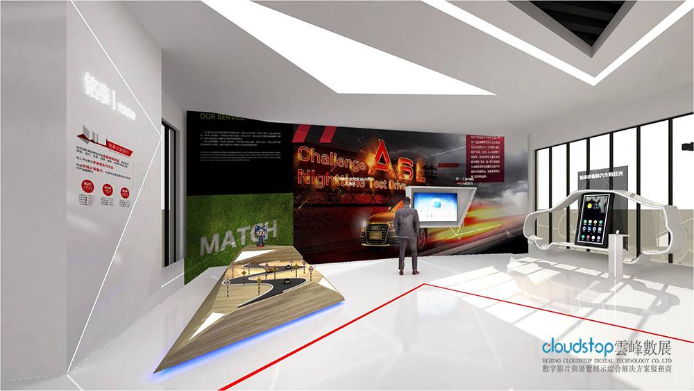 企业展厅作为企业的新名片,如何设计充满科技感