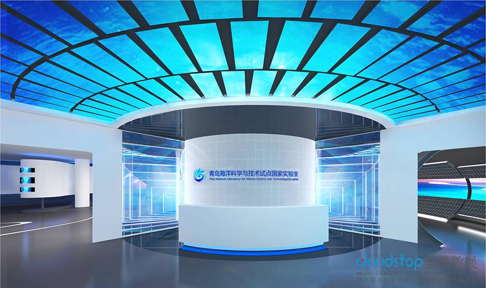 展厅设计是一种实用的审美设计吗?