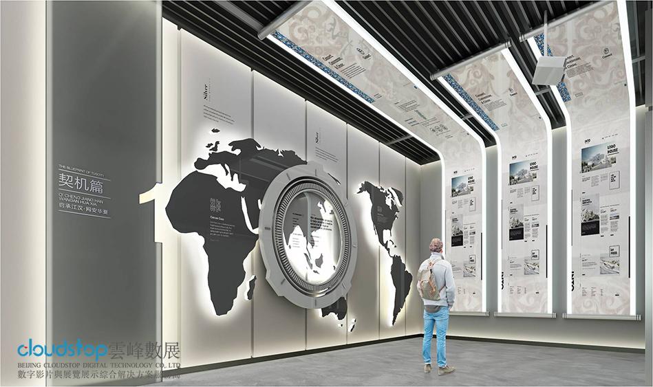什么是展厅设计留白的意境?